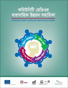 CR-CIT Bagla front cover